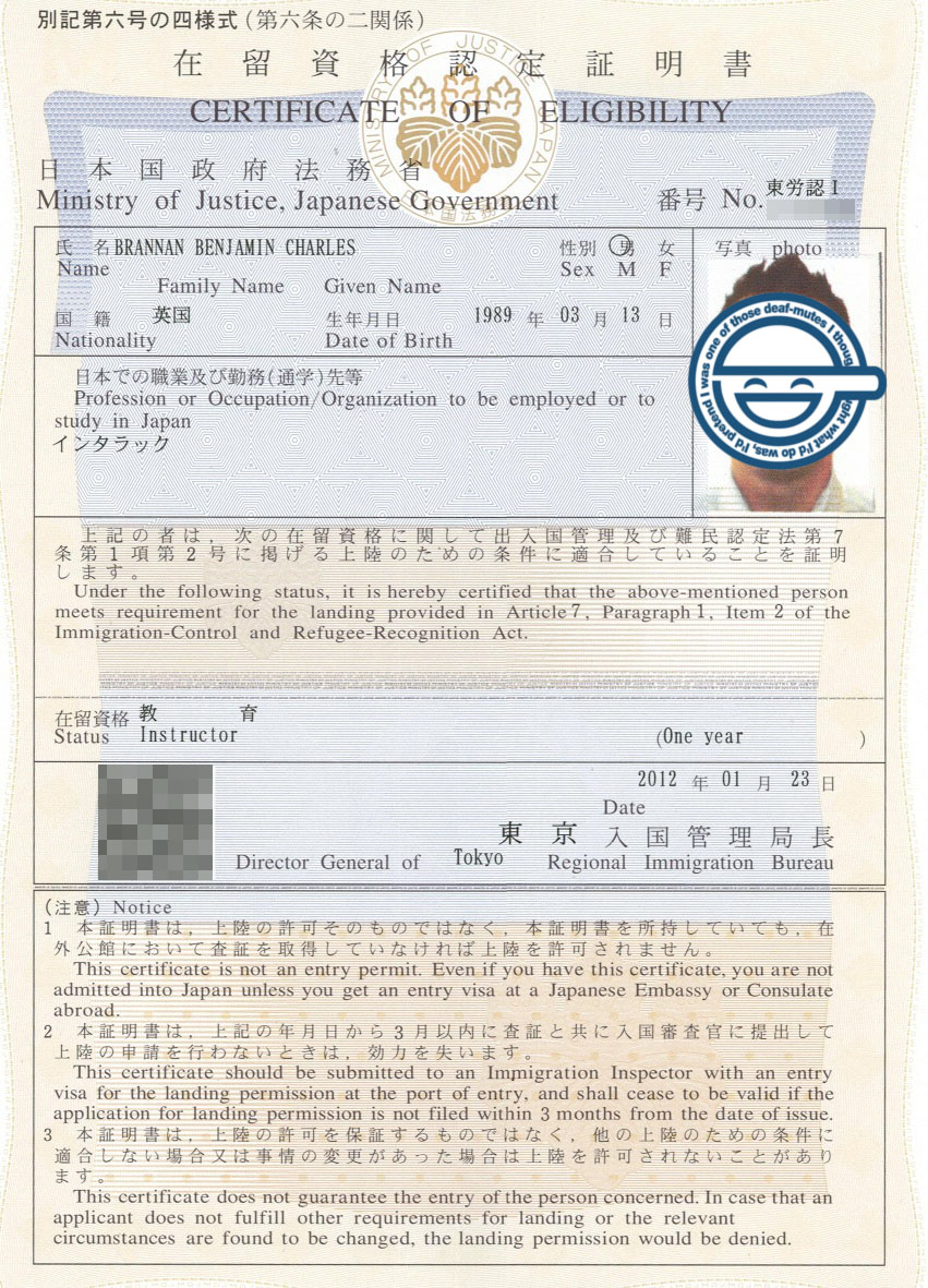 resume Japanese Resume rising daikon applying for a japanese work visa i dont know why the government blurred out all my information but they did
