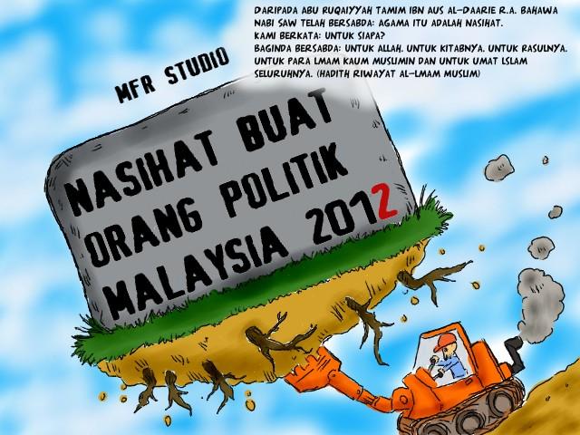 Komik Nasihat Buat Orang Politik Malaysia 2012