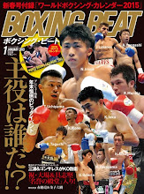 「BOXING BEAT」