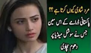 Why Man Do Marriages Scene Of Pakistani Dramas Going Viral