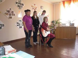 исполнение стихов Гамзатова, членами клуба авторской песни  Ребрихинский ДЮЦ
