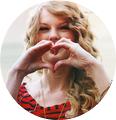 Искаме Тейлър Суифт в България