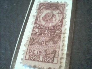 Federal Treasure 1928-1929
