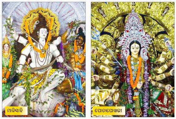 Ama Medha: Various Medha Gallery from *Silver City* Cuttack - Photo By Sri Satyajit Behera