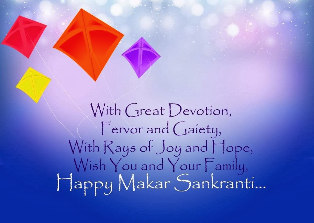 Makar Sankranti 2015 Wishes SMS Messages HD Wallpapers