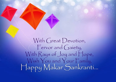 Happy Makar Sankranti 2015 Wishes in Marathi