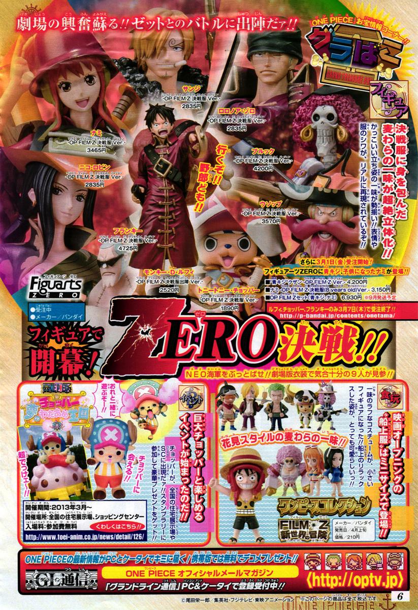 One Piece Chapter 699: Báo sáng 024