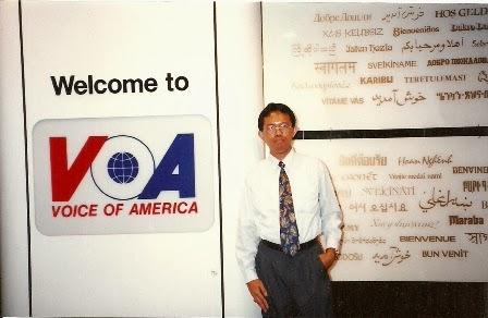 Di Kantor VOA, Washington (1996)