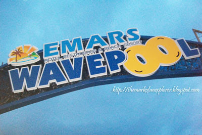 emars wave pool davao city