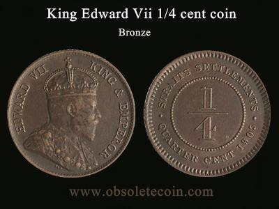 1 Silver Coin Price In India Coins Gold Silver Vintage