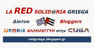 Red Solidaria Griega
