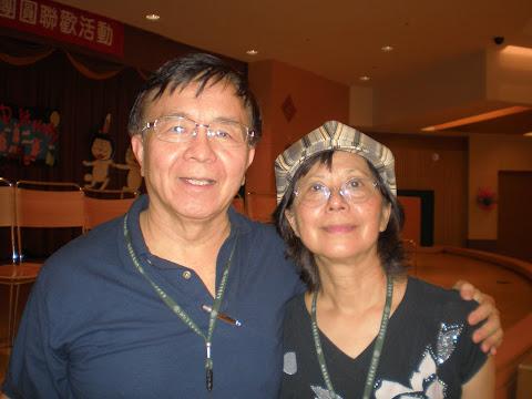 Soloist 林 健 華 與 夫 人