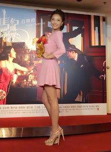 Jeannie Chan