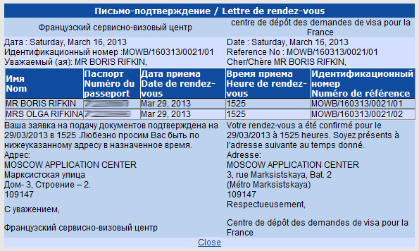 Entry visa application center in Liguria