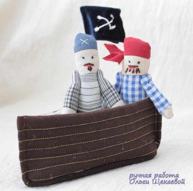 пираты, куклы
