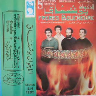 Freres Bouchenak (1984)