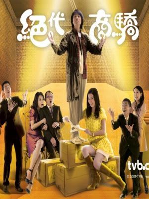 Kẻ Đánh Thuê (2009) - You Are Hired (2009) - FFVN - 22/22