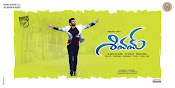 Shivam wallpapers and posters-thumbnail-4