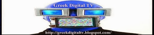 Greek Digital TV