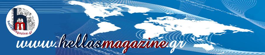 fashion.hellasmagazine.gr