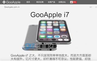 IPhone 7 clone GooApple i7