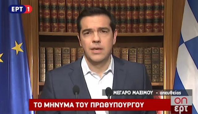 Τσίπρας: Το ΟΧΙ δεν σημαίνει έξοδο από το ευρώ αλλά βήμα για μια καλύτερη συμφωνία