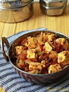 Cabbage And Paneer Curry