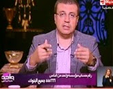 برنامج واحد من الناس مع عمرو الليثى حلقة الجمعه 27-2-2015