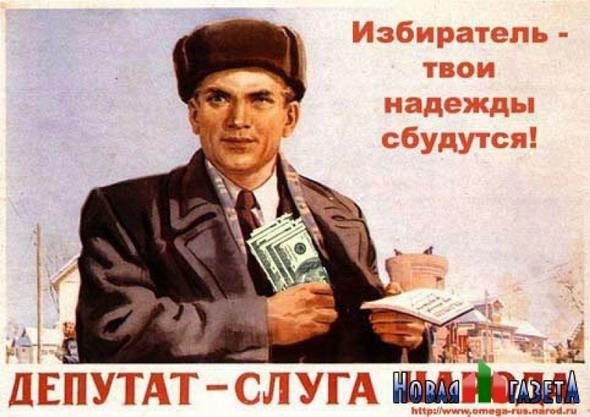 Экс-регионал Мураев, имея около 100 млн грн наличными, взял 167,9 тыс. помощи государства на аренду жилья - Цензор.НЕТ 3632