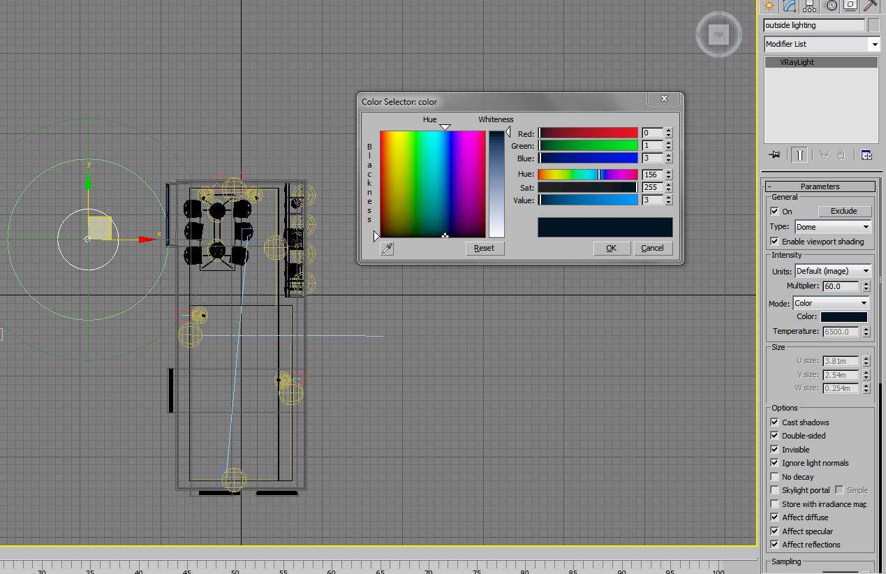 3d max как сделать подсветку