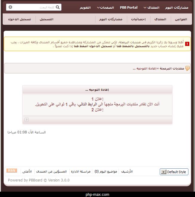 redirect_links_type1_ar