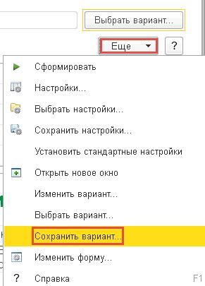 Как работает документооборот 1с