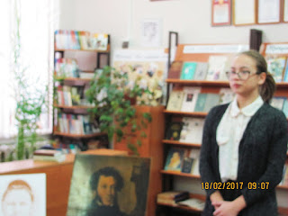 Стихи пушкина на татарском