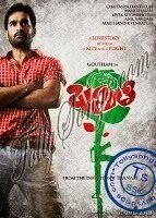 Basanti  (2013) Telugu Movie Songs Download