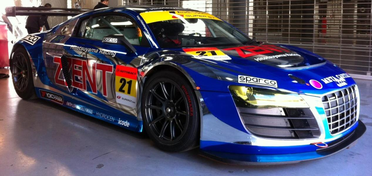 Audi R8 Lms Racing In The Land Of The Rising Sun Audi