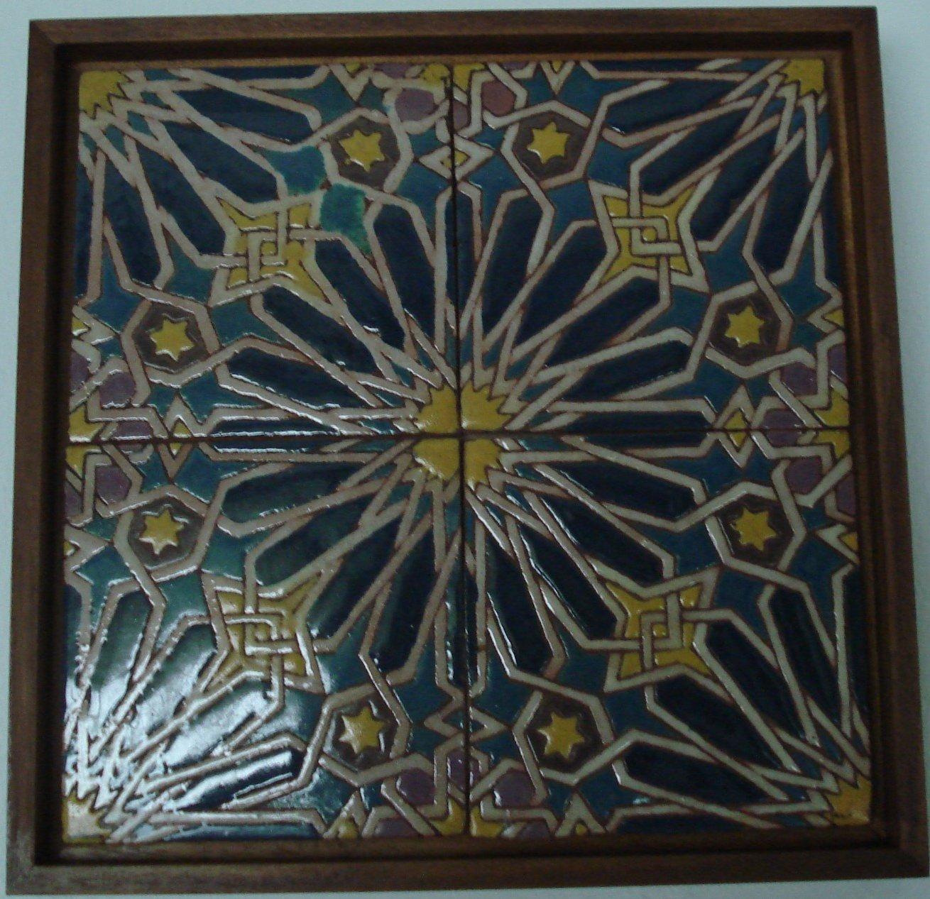 Azulejos para ba os huelva for Muestras de azulejos