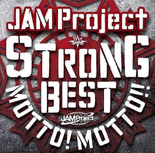 [Album] JAM Project 15th Anniversary Strong Best Album MOTTO! MOTTO!!-2015- (2015.09.09/MP3/RAR)