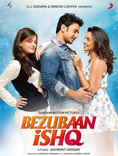 बेजुबान इश्क / फिल्म समीक्षा | Bezubaan Ishq / Review