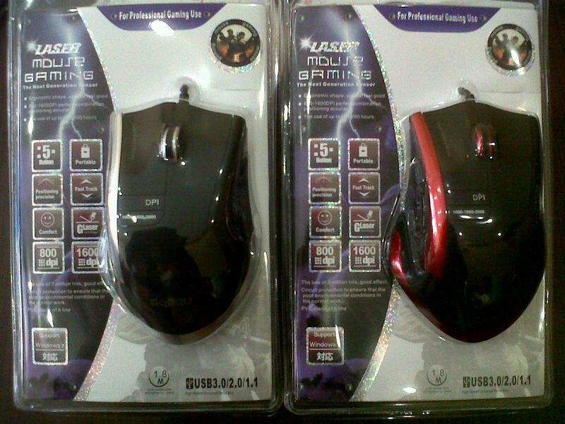 http://2.bp.blogspot.com/-c1MmIHyDR20/T_atj1SxTiI/AAAAAAAAAU4/v-jZ1I4lwTc/s1600/mouse+laser+gaming+1300.jpg