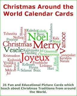 Duc in altum in lightstones etsy shop we have introduced calendar cards calendar cards are 31 cards which cover a particular topic the first edition is appropriately fandeluxe Images