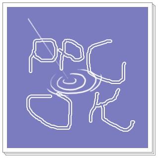 Daftar PPC Indonesia Terbaik Dan Terpercaya