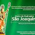 Local: Mês do Padroeiro São Joaquim, a festa começa no dia 23 e vai até o dia 26 de Julho.