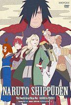 Naruto Shippuden Season 15 Sub Indo