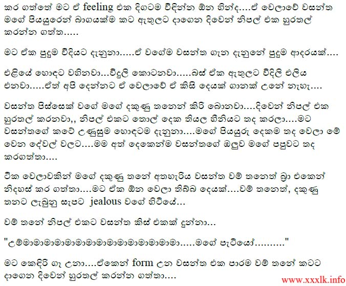 Wal katha wela katha sinhala click for details labels merangi at 6 59