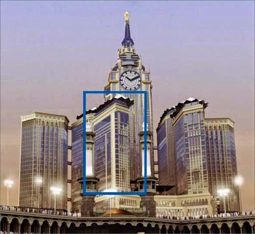 Rotana Hotel Makkah