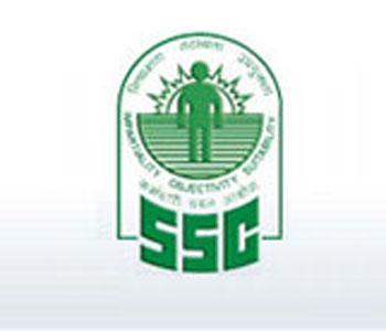 ssc recruitment 2012 undergraduate level