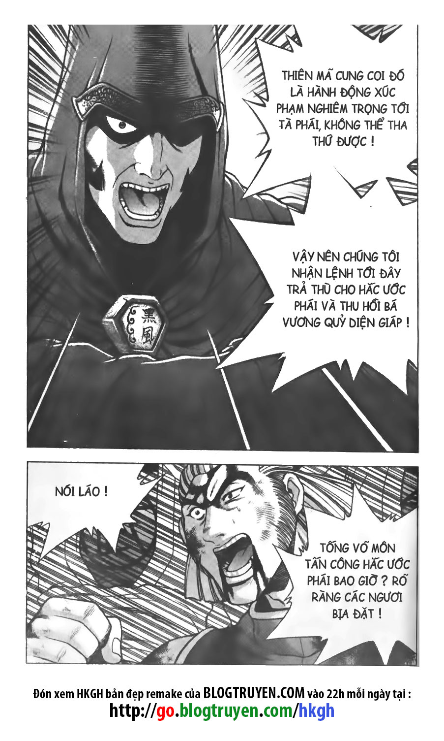 Hiệp Khách Giang Hồ chap 209 Trang 15 - Mangak.info