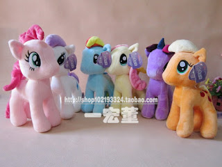 Bootleg Plush Aurora Ponies
