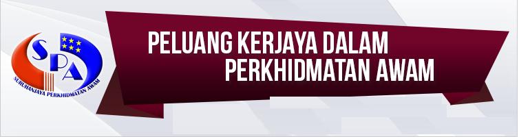 Permohonan Jawatan Pembantu Pembangunan Masyarakat Gred S17 Mac 2015