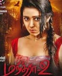 Mantra 2 2015 Tamil Movie Watch Online